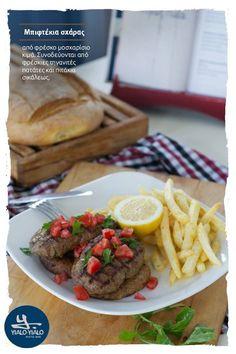 Στο Yialo-Yialo τα #μπιφτέκια ζυμώνονται όπως στην κουζίνα του σπιτιού σας, παραδοσιακά με το χέρι. Και με ταιριαστή συνοδεία από πατάτες και πιτούλες έχεις την αίσθηση ότι κάθεσαι σε Κυριακάτικο τραπέζι της παιδικής σου ηλικίας. © Vicky Lafazani