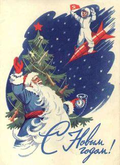 Vintage Soviet Christmas card