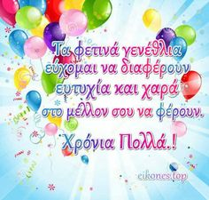 Happy Birthday Wishes Cards, Happy Birthdays, Wallpapers, Happy Birthday Greeting Cards, Wallpaper, Backgrounds