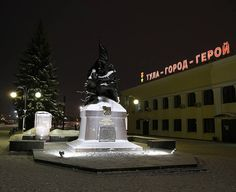 Памятник Защитникам Тулы в годы ВОВ у жд вокзала #Тула #Тульскаяобласть