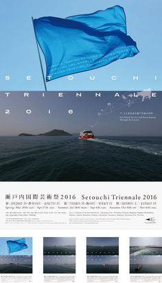 Setouchi Triennale - Contemporary art festival on the islands of Seto Inland Sea, Kagawa, Japan.