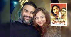 Did You Know? R Madhavan Was Advised To Hide His Marital Status Ahead Of The Release Of Mani Ratnam's Film Alaipayuthey