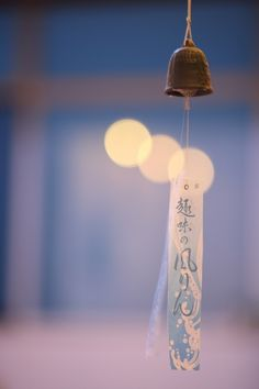 Japanese wind chimes or Furin 風鈴. Has a cooling effect during the hot summer months