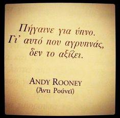 Δεν το αξίζει. . . . . . Famous Quotes, Best Quotes, Love Quotes, Inspirational Quotes, Poetry Quotes, Wisdom Quotes, Saving Quotes, Funny Greek, Greek Words