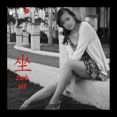 Mandarin Flashcards  #sexymandarin #asianmodels #flashcards #chinese #Mandarin #sit Learn Mandarin, Dresses, Fashion, Vestidos, Moda, Fashion Styles, Dress, Fashion Illustrations, Gown