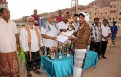 اخبار اليمن : تكريم أبطال المنافسات الرياضية الفرقية والفردية لطلاب سكن جامعة حضرموت
