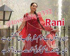 Romantic Shayari, Sari, Fashion, Saree, Moda, Fashion Styles, Fashion Illustrations, Saris, Sari Dress