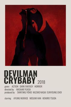 Animes To Watch, Anime Watch, Poster Anime, Anime Suggestions, Anime Titles, Anime Reccomendations, Japanese Poster, Manga Covers, Minimalist Poster