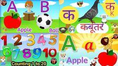 Abc Songs, Alphabet Songs, Nursery Ryhmes, Apple, Youtube, Apple Fruit, Youtubers, Apples, Youtube Movies