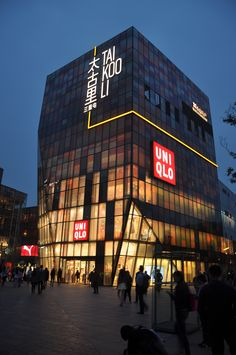 Tai Koo Li Shopping Mall, Beijing.