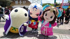 いずみ姫ちはや姫とパシャリです~♪京都府広報監まゆまろ【公式】(@kyotomayumaro)さん | Twitter