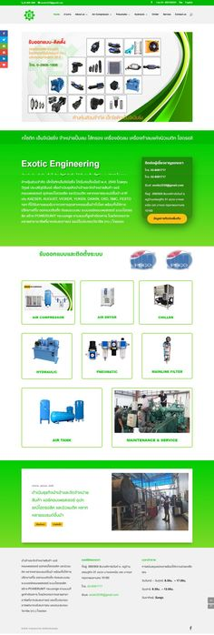 Engineering Web Design Portfolio