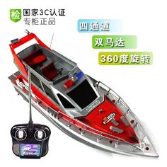 69.00$  Watch now - http://ali87a.worldwells.pw/go.php?t=32455339336 - 2875F RC electric boat stall sell a yacht sailig model generation of fat play VS Bait Fishing boat FT012 WL913 ship by express