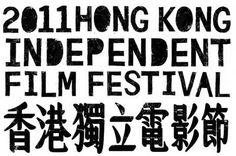 香港獨立電影節2011 Chinese Logo, Chinese Typography, Typography Letters, Lettering, Typography Logo, Graphic Design Typography, Logos, Font Design, Type Design