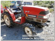 Yanmar Tractor, Lawn Mower, Outdoor Power Equipment, Japanese, Tractor, Lawn Edger, Japanese Language, Grass Cutter, Garden Tools