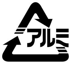 Japanese Recycle Mark