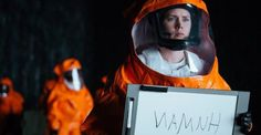 'Arrival' Lands $100M+ At Global Box Office As Rollout, Awards Momentum Continue