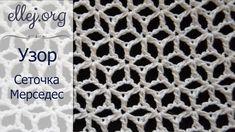 Вязание крючком ажурная сеточк
