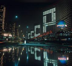Проспект Калинина в Москве с праздничной иллюминацией, 1977