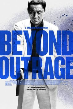 Beyond Outrage (Japan 2012)
