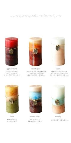 【楽天市場】fuze candles フューズキャンドル the fuze pillar candle/グラデーション アロマキャンドル・medium(全6色):Crouka(クローカ)