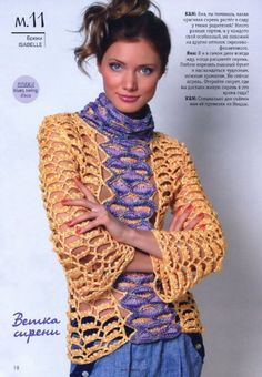 Crafts for summer: crocheted lace sweater, free knitting and crochet patterns