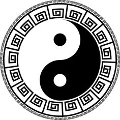 Find images of Svg. ✓ Free for commercial use ✓ No attribution required ✓ High quality images. T Shirt Designs, Taoism Symbol, Feng Shui, Dictionary For Kids, Yin Yang Designs, Yin Yang Tattoos, Muay Thai Training, Spiritual Symbols, I Ching