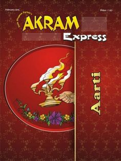 Akram Express February  2015 edition - Read the digital edition by Magzter on your iPad, iPhone, Android, Tablet Devices, Windows 8, PC, Mac and the Web.