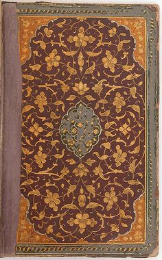Anthology of Persian Poetry, 17th century, Iran