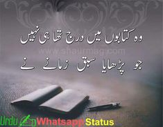 Are looking best collection of Love whatsapp status in Urdu, Love Status for Whatsapp, Love Whatsapp Status, Love Status for Him, Love Status for Whatsapp Best Quotes In Urdu, Urdu Funny Quotes, Poetry Quotes In Urdu, Best Urdu Poetry Images, Urdu Poetry Romantic, Ali Quotes, Love Poetry Urdu, Qoutes, Deep Quotes