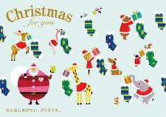 クリスマス ビジュアル - Google 検索