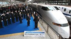 The Shinkansen 300 Series