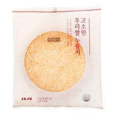 Tea Packaging, Beauty Packaging, Brand Packaging, Packaging Design, Packaging Ideas, Food Branding, Coupon, Living Room, School