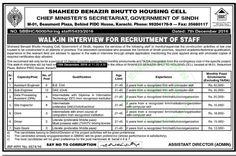 Jobs in Govt of Sindh Shaheed Benazir Housing Cell Dec 2016       Daily Newspaper Jobs 2016 | Jobs in Pakistan | Government Jobs |  Saudi Arabia Jobs | NTS Jobs      Vacancy / Positions of this Advertisement      Jobs in Govt of Sindh
