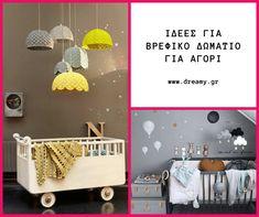 Ιδέες για βρεφικό δωμάτιο για αγόρι Table, Furniture, Home Decor, Decoration Home, Room Decor, Tables, Home Furnishings, Home Interior Design, Desk