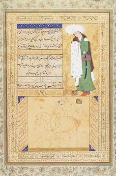 The drawing of a mounted hunter in the centre of the page is signed by Riza-i Abbasi: the most important painter of Safavid Iran (active 1590-1640), whose style had a revolutionary impact on not just painting, but all art of the period.
