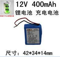 Risultati immagini per 12V 锂电池 尺寸