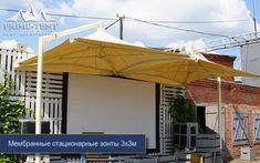 Tent, Outdoor Decor, Home Decor, Store, Decoration Home, Room Decor, Tents, Home Interior Design, Home Decoration
