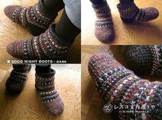 tunisian crochet room shoes