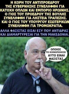 Life Is Like, Common Sense, Kai, Greece, Politics, Facts, Memories, Words, Funny