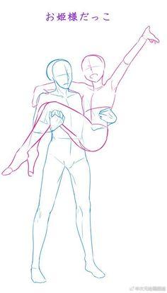 New Drawing People Poses Ideas Art Ideas Couple Poses Drawing, Couple Poses Reference, Drawing Body Poses, Anime Poses Reference, Anatomy Reference, Drawing Tips, Drawing Sketches, Cool Drawings, Drawing Ideas
