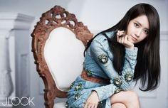 Yoona spring 2014