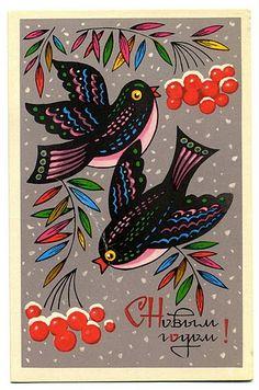 carte postale russe : oiseaux