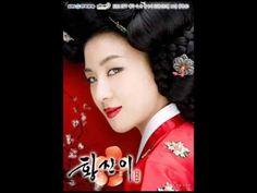 Hwang Jin Yi {Ung Kwi Ba Ram} Music