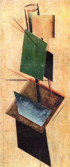 Objectless composition - Alexander Rodchenko - WikiPaintings.org