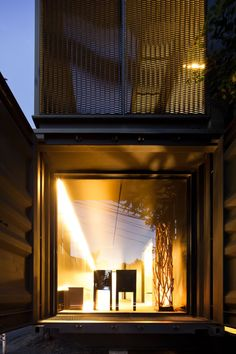 Today's container office is from Thailand. This container office is made by Boon Design. Converted Shipping Containers, Shipping Container Conversions, Shipping Container Homes, Container Office, Container House Design, Thai Design, Design Design, University Housing, State University