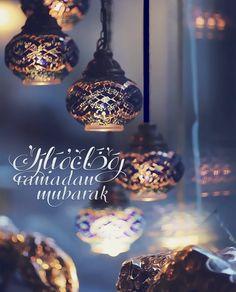 Eid Mubarak Images, Ramadan Images, Mubarak Ramadan, Eid Mubarak Greetings, Public Holidays, Holidays And Events, Eid Cake, Eid Mubark, Muslim Ramadan