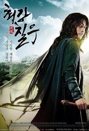 Strongest Chil Woo Watch Online Free. Kang Chil Woo was a lowly police officer during the Joseon era. His parents were killed in a raid and his main goal was to stay below the radar to survive. However when his sister was ...