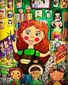 아동미술에 대한 이미지 검색결과 Drawing For Kids, Painting For Kids, Art For Kids, Children's Book Illustration, Creative Kids, Teaching Art, Easy Drawings, Love Art, Art Education