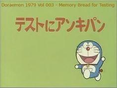 ドラえもん 動画 1979 Episodes 3 ドラえもん テストにアンキパン(doraemon English sub) - YouTube